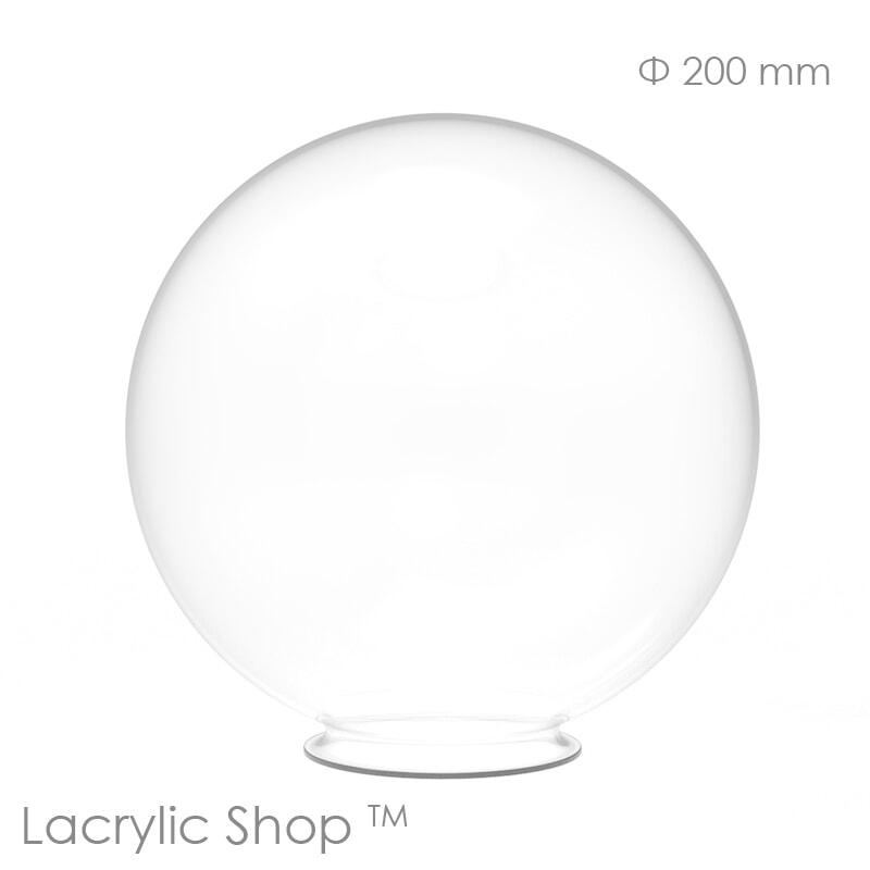 Sphère Plexiglass (PMMA) Incolore diam 200 mm